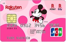 【独断と偏見で選ぶ】僕のおすすめクレジットカード
